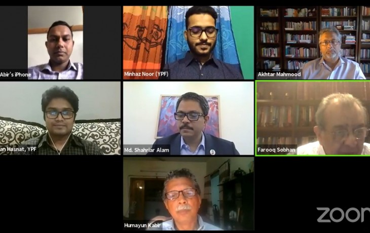 Road to Reforms Episode 1- Bangladesh's Foreign Policy in the wake of COVID-19 Pandemic