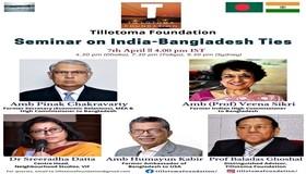 BEI President Amb. M Humayun Kabir spoke in a seminar on India Bangladesh Ties, 7 April 2021